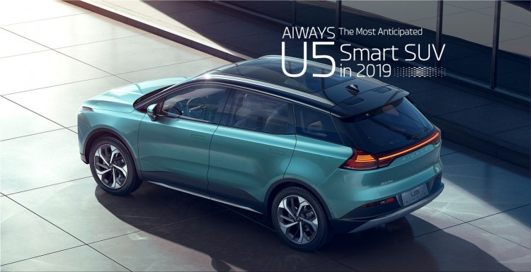 Aiways U5 Chinese electric car