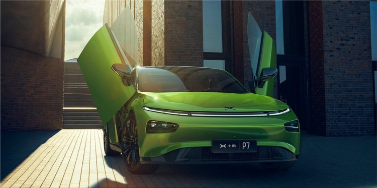 XPeng P7 Wing Limited Edition electric car