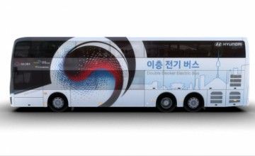 Hyundai Motor's double-decker electric bus