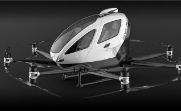Ehang 216 passenger drone tests in Norway and Spain