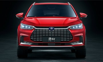 The Chinese electric car manufacturer BYD plans to launch in Europe